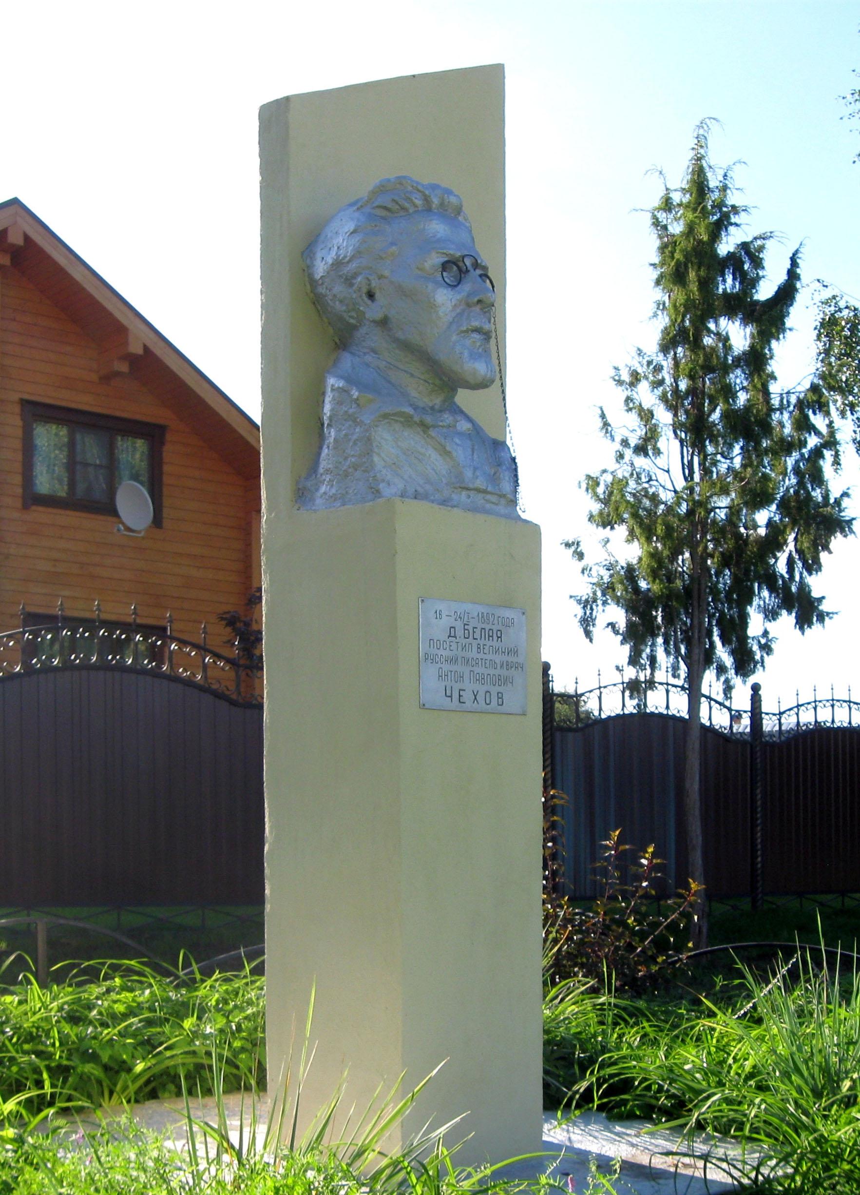 Памятник А.П.Чехову в деревне Белая, Дальнеконстантиновского района.
