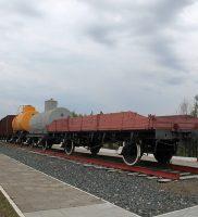 вагонцистерна и открытый вагон